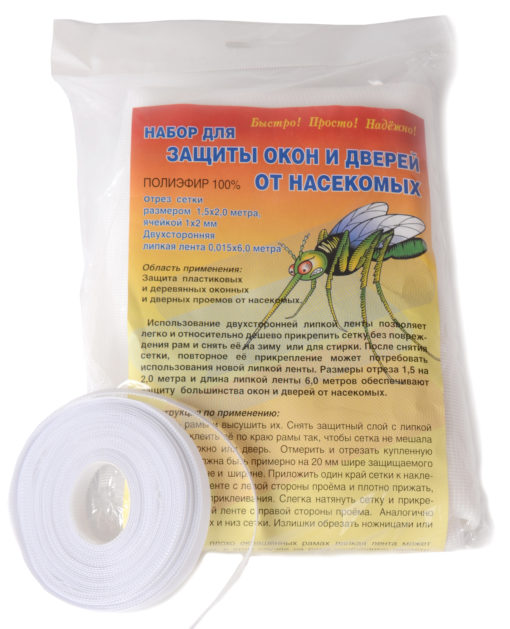 Набор для защиты окон и дверей от насек.шир.150см*2,0м+липкая лента 0,015х6м (короб.20 шт.)