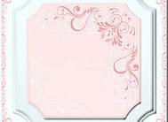 Плитка Флекс-колор Ф1-014 розовый/26 (упак.104 шт.)