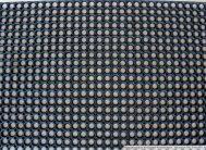 Коврик резин.грязесборный арт.RH дырка (80х120) 16мм