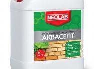АКВАСЕПТ универсальный антисептик 10 кг (уп.2 шт.) NEOLAB