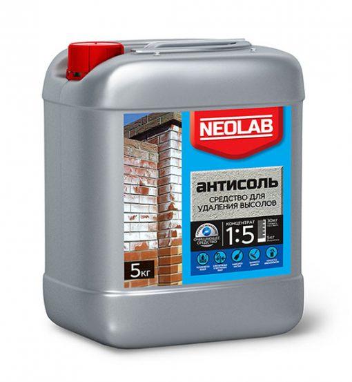 АНТИСОЛЬ концентрат 1:5 (1 кг) (уп.9 шт.) NEOLAB