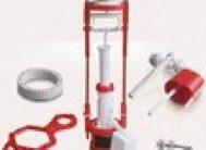 Арматура универсал. АС-4.1М метал.(д/смывного бачка) штоковая с мембр.клапаном бок. подв. (Тула)