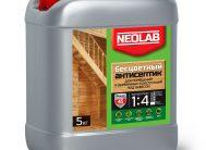 Антисептик БЕСЦВЕТНЫЙ концентрат 1:4 (5 кг) (уп.4 шт.) NEOLAB