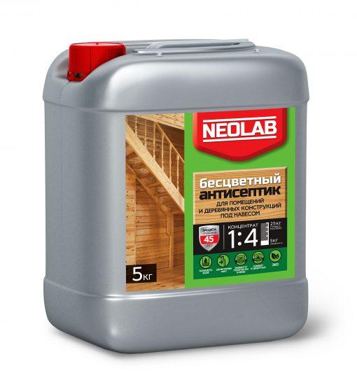 Антисептик БЕСЦВЕТНЫЙ концентрат 1:4 (1 кг) (уп.9 шт.) NEOLAB