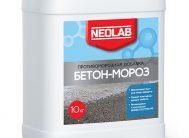 БЕТОН-МОРОЗ модифицирующая добавка 20 кг (уп.1 шт.) NEOLAB