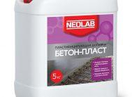БЕТОН-ПЛАСТ пластифицирующая добавка 5 кг (уп.4 шт.) NEOLAB