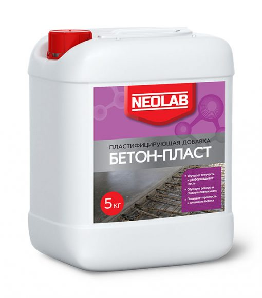 БЕТОН-ПЛАСТ пластифицирующая добавка 10 кг (уп.2 шт.) NEOLAB