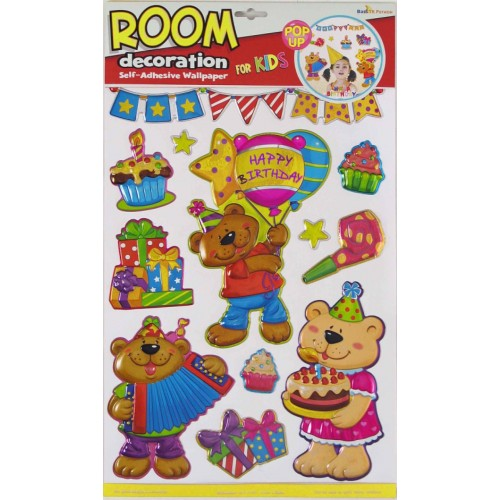 Стикер 5313 День рождения №2