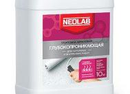 Грунтовка акриловая ГЛУБОКОПРОНИКАЮЩАЯ для наруж. и внутр. работ 5 кг (уп.4 шт.) NEOLAB