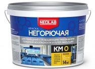 Краска КМ0 НЕГОРЮЧАЯ акриловая силикатная 14 кг (уп.1 шт.) NEOLAB