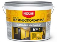 Краска КМ1 ПРОТИВОПОЖАРНАЯ акриловая супербелая 14 кг (уп.1 шт.) NEOLAB