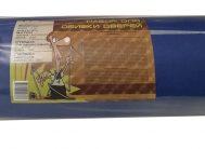 Комплект для утепления дверей на ватине (тигровый) арт.В160