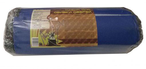 Комплект для утепления дверей на ватине (синий) арт.В160