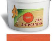 ЛАК-АНТИСЕПТИК деревозащитный состав цвет: красное дерево 9 л (уп.1 шт.)