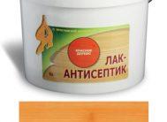 ЛАК-АНТИСЕПТИК деревозащитный состав цвет: лиственница 9 л (уп.1 шт.)