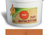 ЛАК-АНТИСЕПТИК деревозащитный состав цвет: орех 2,5 л (уп.4 шт.)