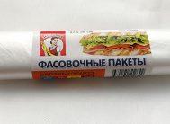 Пакеты для бутербродов 100 шт., арт. 19040