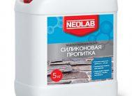 СИЛИКОНОВАЯ водоотталкивающая пропитка 1 кг (уп.9 шт.) NEOLAB