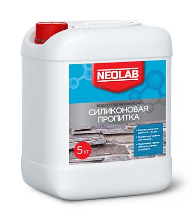 СИЛИКОНОВАЯ водоотталкивающая пропитка 5 кг (уп.4 шт.) NEOLAB