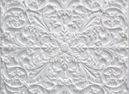 Плитка потол.инжекция бел Солид С-4023/14 (упак.56 шт.)