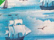 V26С Напольная дорожка  (), шир 130см*15м