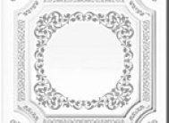 Плитка Флекс-колор Ф1-002 жемчуг/26 (упак.104 шт.)