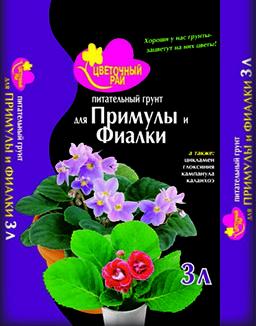 """""""Цветочный рай"""" для Примулы и Фиалки 3л.(6 пакетов)"""
