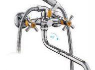 R-22118-9 Смеситель д/ванны желт/хром Фруд ФРАП