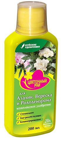 ЖКУ 200мл для Азалии, Вереска и Рододендронов (12 шт.)