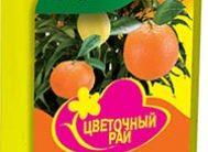 ЖКУ 200мл для цитрусовых (12 шт.)