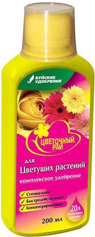 ЖКУ 200мл для цветущих растений (12 шт.)