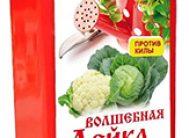 ЖКУ 500мл Волшебная лейка для капусты (12 шт.)