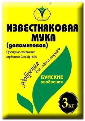 Известняковая мука (доломитовая)3кг (10 шт.)