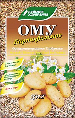 """ОМУ """"Картофельное"""" 3кг. (10 шт.)"""