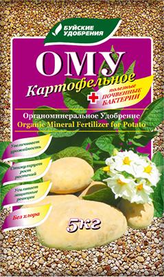 """ОМУ """"Картофельное"""" 5кг. (6 шт.)"""