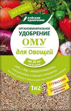 """ОМУ """"Для овощей"""" 1кг. (30 шт.)"""