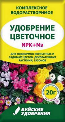 """Удобрение""""Цветочное"""" 20г (60 шт.)"""