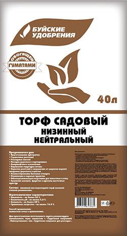 Торф садовый низинный (нейтральный) 40л (1 шт.)