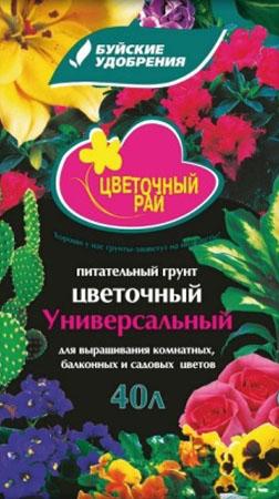 """""""Цветочный рай"""" универсальный 40л.(1 пакет)"""