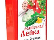 ЖКУ 500мл Волшебная лейка для огурцов, тыквы и кабачков (12 шт.)