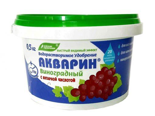 Акварин 500г Виноградный (12 шт.)