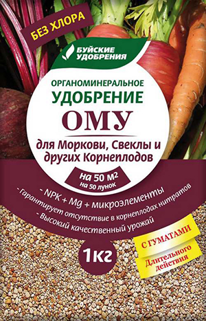 """ОМУ """"Для моркови, свеклы и других корнеплодов"""" 1кг. (30 шт.)"""