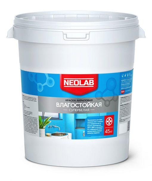 Акриловая супербелая краска ВЛАГОСТОЙКАЯ 45 кг (уп. 1 шт.) NEOLAB