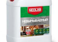Антисептик НЕВЫМЫВАЕМЫЙ ХМ-11 5 кг (уп. шт.) NEOLAB