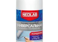 Грунтовка-концентрат универсальная 1:5 1 кг NEOLAB