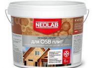 Краска-грунт для OSB плит 6 кг (уп.1 шт.) NEOLAB