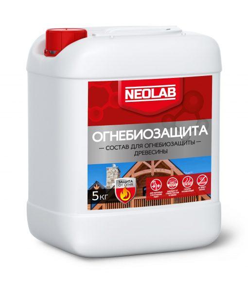 ОГНЕБИОЗАЩИТА 5 кг (уп. шт.) NEOLAB