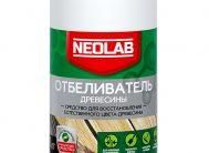 ОТБЕЛИВАТЕЛЬ ДРЕВЕСИНЫ 1 кг (уп. шт.) NEOLAB