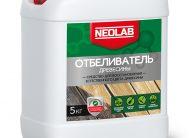 ОТБЕЛИВАТЕЛЬ ДРЕВЕСИНЫ 5 кг (уп. шт.) NEOLAB