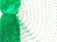 Сетка от птиц (2х5м) Беларусь